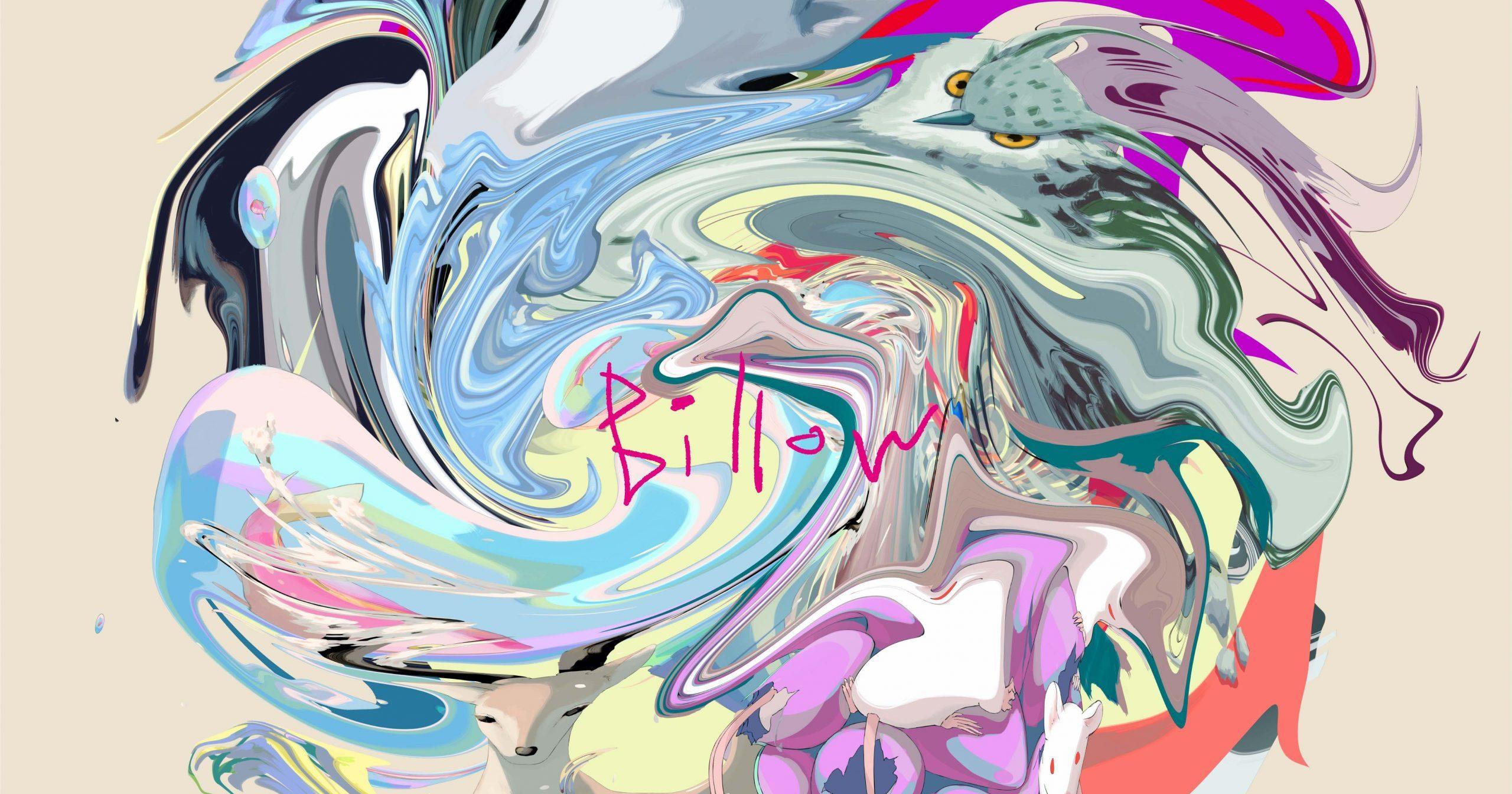 2021.2.3 Major 1st Full Album「Billow」