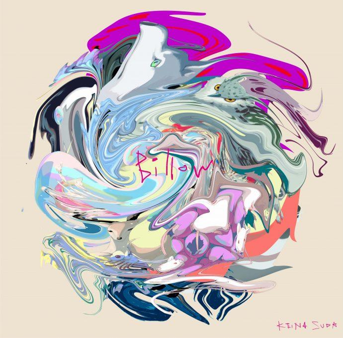 Digital Single</br>「ゆるる」
